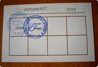 セルビアの犬税