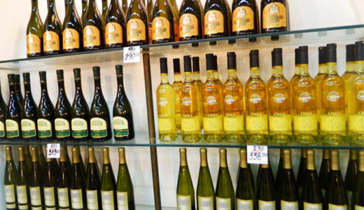 Navipワイン直営店