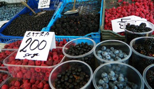 バイロノヴァ市場
