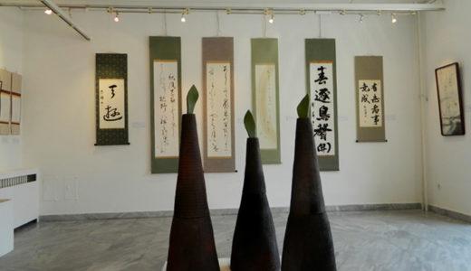 日本の絵画展