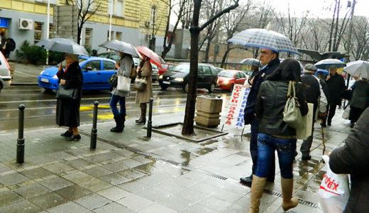 セルビア人の傘