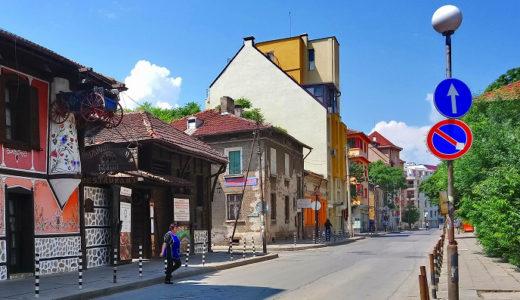 ブルガリアの市場など