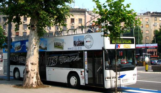 【オープンバスで時短楽】ベオグラード 70分ツアー