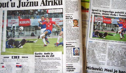 サッカー 日本 vs セルビア親善試合 : セルビア人の感想