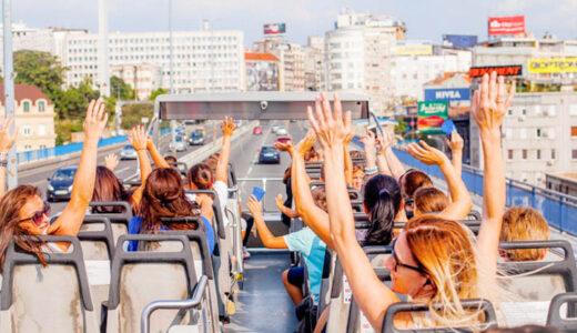 ベオグラード一周【オープンバス ツアー】