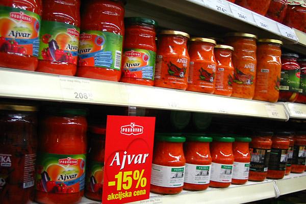 セルビア家庭の味 Ajvar(アイバル)