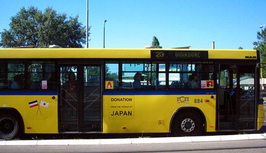 """知っておきたい日本からセルビアへの援助のこと 、とそれにまつわる""""ちょっといい話"""""""
