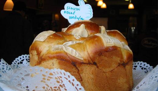 守護聖人を祝うSlava (スラヴァ) の儀式