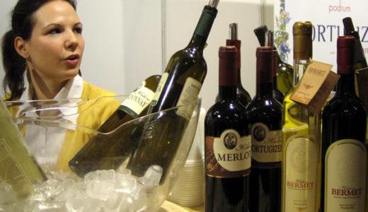 ベオグラード ワインフェアー