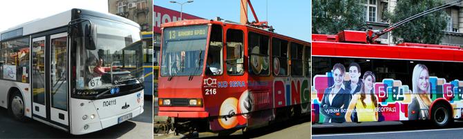 ベオグラードバス(写真)