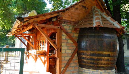 ベオグラード農業大学ワイン直営店