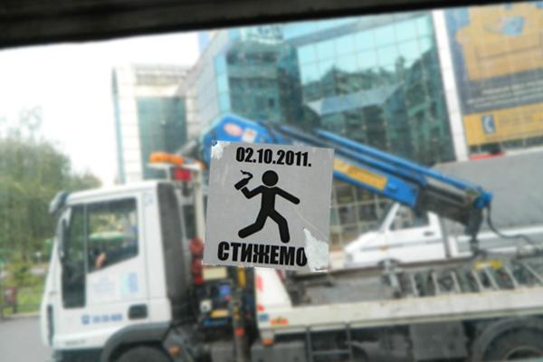 2011 ベオグラード・プライドパレード~反対派の主張