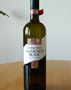Sauvignon Blanc (ソーヴィニョン ブラン)
