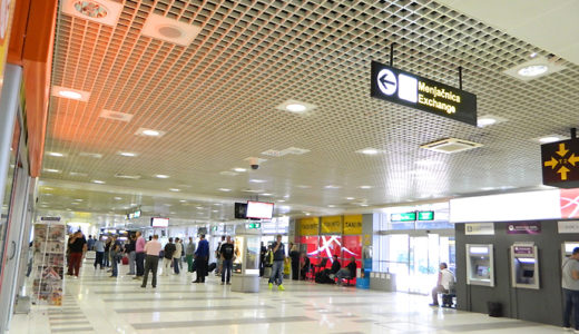 【2019年版】入国~ニコラ・テスラ空港から市内へ