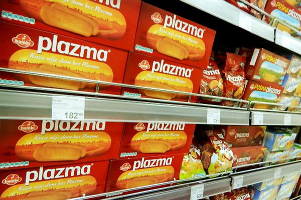 【当サイト人気記事!】スーパーで買うセルビアのお土産