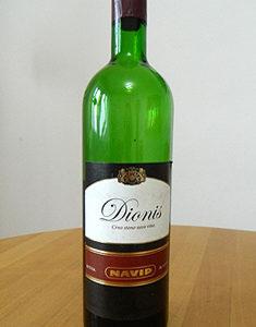 Dionis (ディオニス・メルロー)