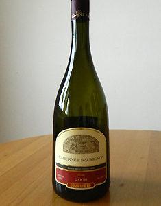 Cabernet Sauvignon (カベルネ ソーヴィニョン)