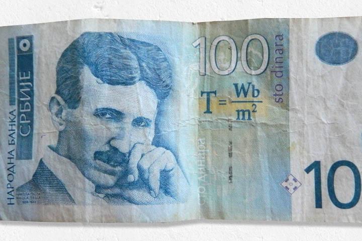 ニコラ・テスラが描かれたセルビアの100ディナール紙幣