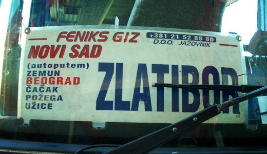 A.O氏のセルビア旅行記 (1) ~ズラティボル