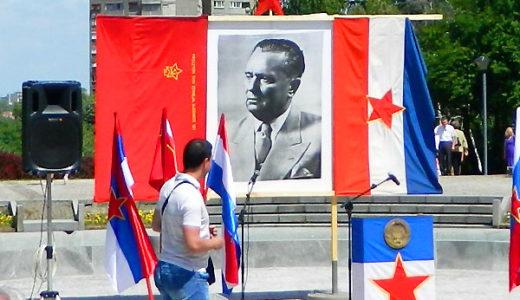 """ユーゴスラビア時代を懐かしむ """"ユーゴスラビア博物館とチトーのお墓"""""""