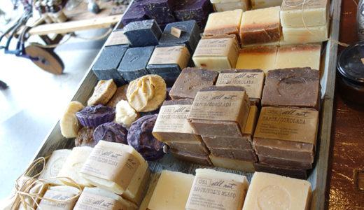 """【女性に一番人気!】国産の素材で作ったオイルやクリーム、石鹸のお店 """"all nut"""""""
