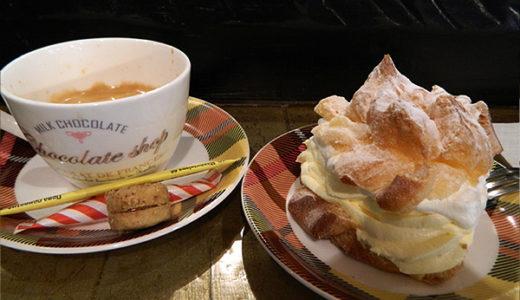 コーヒー&ケーキのお店 【KOKI】
