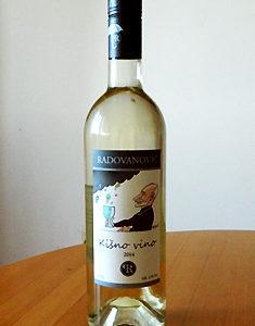 今年の夏は Kišno vino (キシュノ・ヴィノ)で!