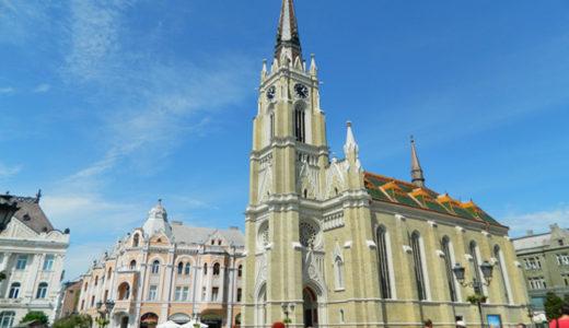 Novi Sad (ノビサド)紀行