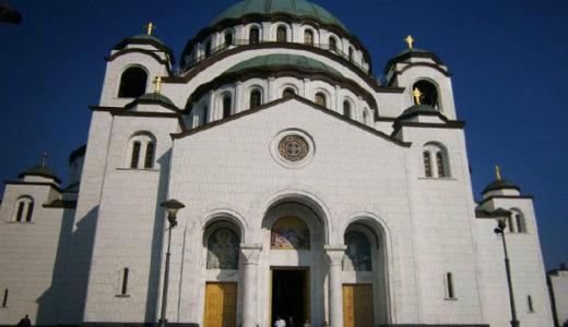 Sさんのセルビア旅行記