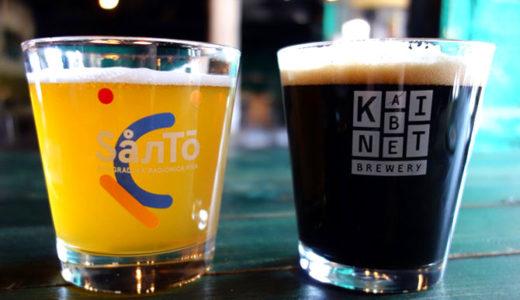 """国産ビールやサッポロ、キリンも – """"Samo pivo"""""""