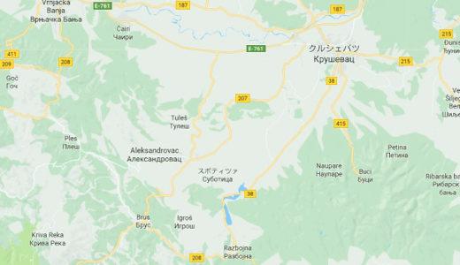 地図上に龍が出現?! セルビア南部に伝わる伝説とは?