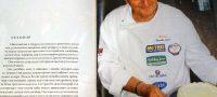 """チトー元大統領の台所番 ミロヴァン氏のレストラン  –  """"Mićina Domaća Kuhinja"""""""