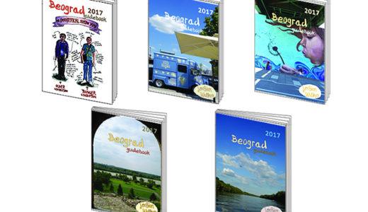 ベオグラードのガイドブック(pdf. & 製本) 2017年号の販売