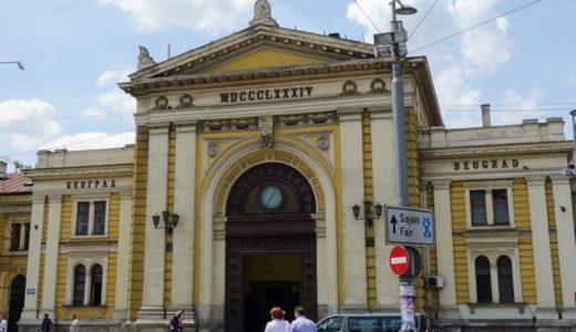 ベオグラード(鉄道)駅の閉鎖と新駅へのアクセス