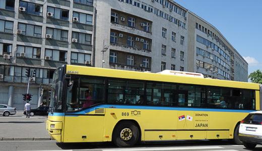 東洋経済ONLINE 「ベオグラードを走る日本のバスが伝えること」