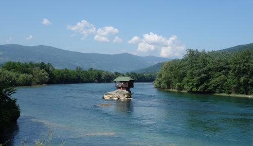 世界の国境を歩いてみたら・・ボスニアxセルビア 放送のお知らせ