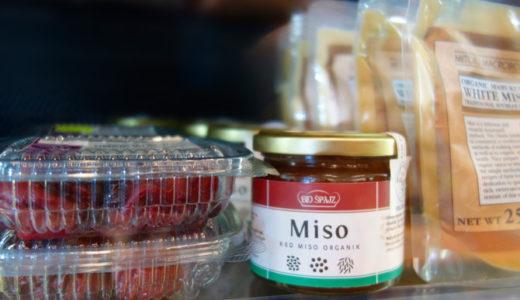 セルビアのレアな商品や梅干しもある「健康食品店」