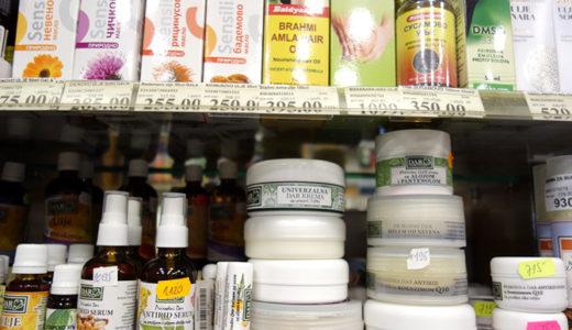 健康食品店には面白いセルビアの商品がいっぱい