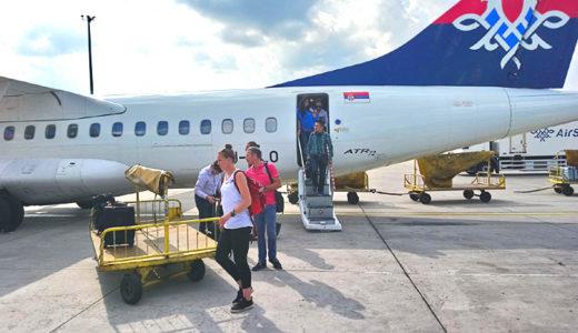 【2020年版】セルビア入国~空港からのアクセス