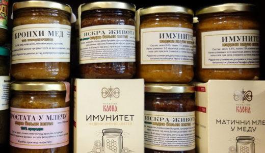 修道院で造られたワイン、蜂蜜は高品質!
