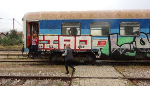 【セルビア旅行】列車でシチェヴォ渓谷へ ~ セルビア南東部の料理「べリムジュ」を食す!