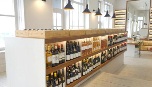 セルビア産ワインやベルメットが沢山! ワインのお土産は