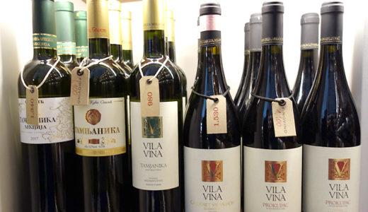 厳選ワイン店