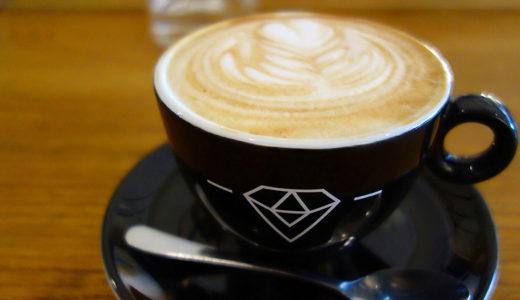 希少なコーヒー