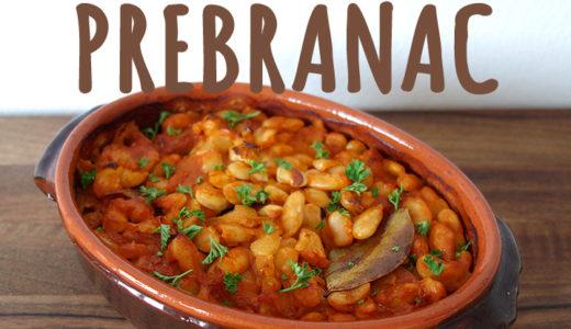 【セルビア料理のレシピ・動画】プレブラナツの作り方(Prebranac)
