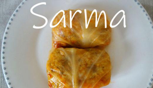 【セルビア料理のレシピ・動画】サルマの作り方(Sarma)
