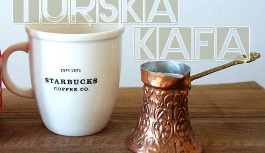 【セルビア料理のレシピ・動画】トルココーヒーの淹れ方(Turska kafa)